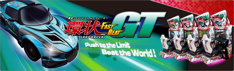 Fast Beat Loop Racer GT Fblrgt_00