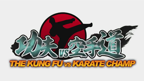 The Kung Fu vs Karate Champ Kungfu00