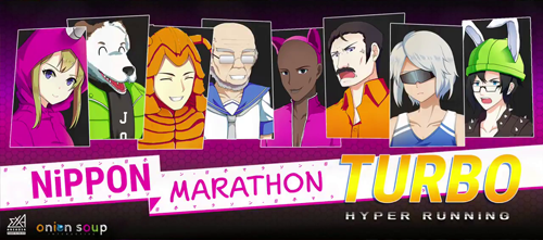 Nippon Marathon Turbo Hyper Running Nmthr_00