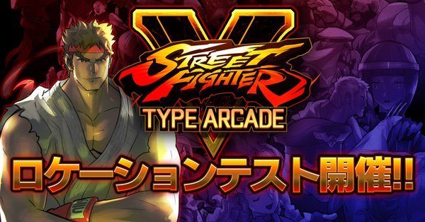 Street Fighter V Type Arcade Sfv_09