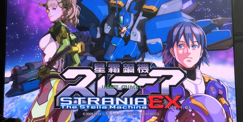 Strania EX - The Stella Machina Strania_13