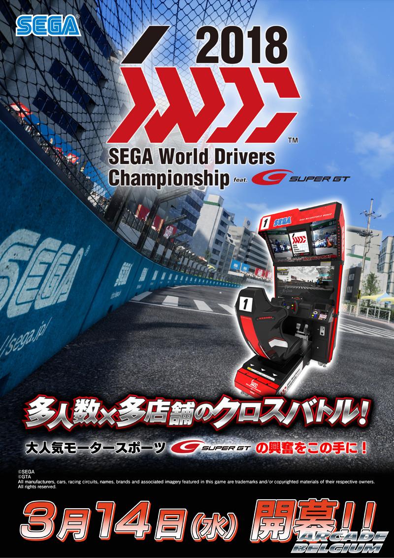 SEGA World Drivers Championship Swdc_35