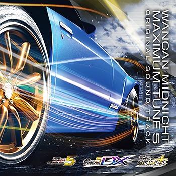 Wangan Midnight Maximum Tune 5DX Plus Wmmt5_ost