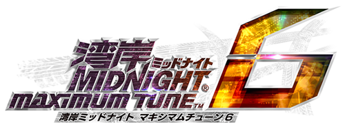 Wangan Midnight Maximum Tune 6 Wmmt6_00