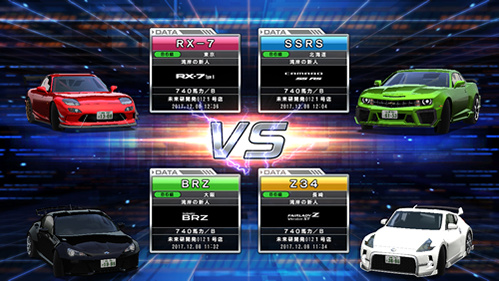 Wangan Midnight Maximum Tune 6 Wmmt6_01
