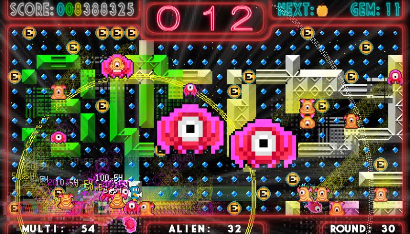 Alien Field 3671 Af3671_05