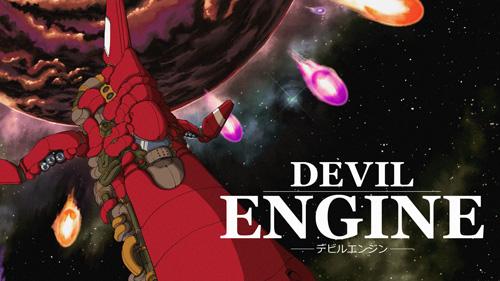 Devil Engine De_00