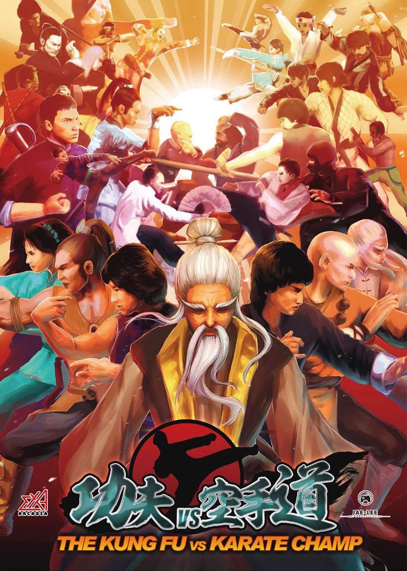 The Kung Fu vs Karate Champ Kungfu_03
