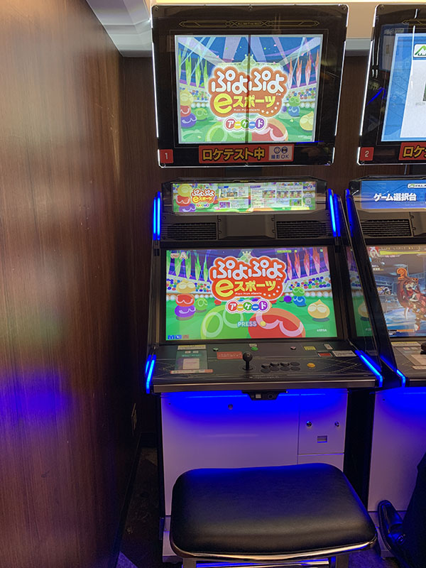Puyo Puyo eSports Arcade Ppea_03