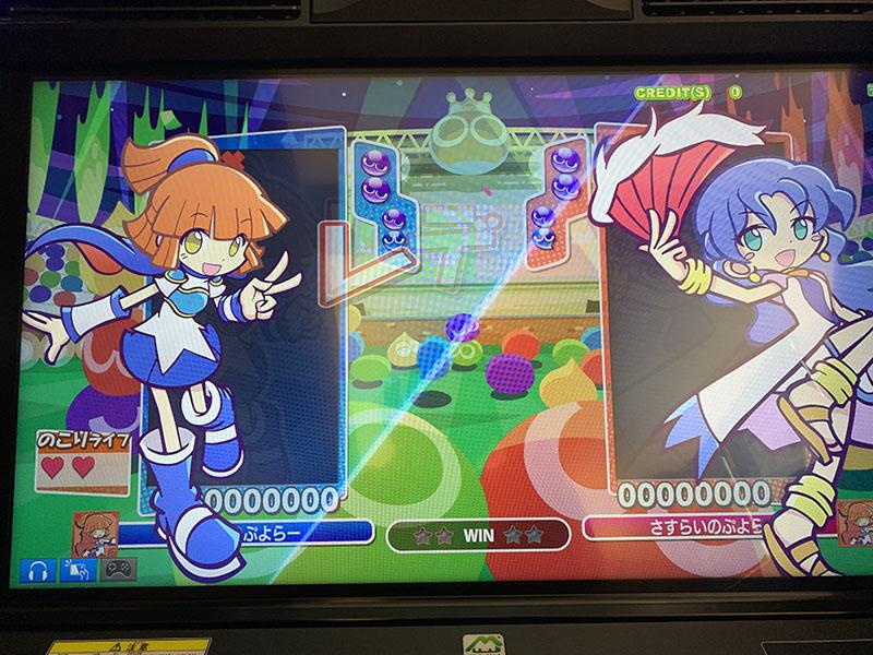 Puyo Puyo eSports Arcade Ppea_16