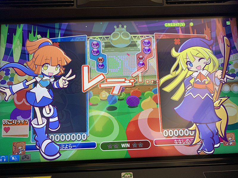Puyo Puyo eSports Arcade Ppea_17
