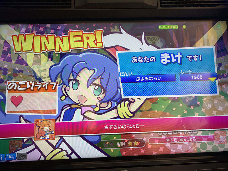 Puyo Puyo eSports Arcade Ppea_19