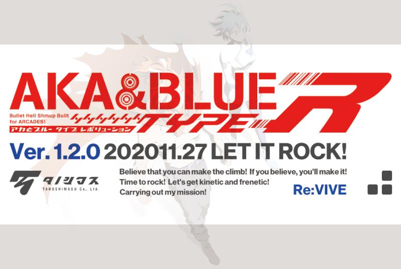 Aka & Blue Type-R Atb_38