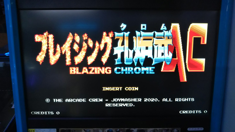 Blazing Chrome AC Bcac_07r