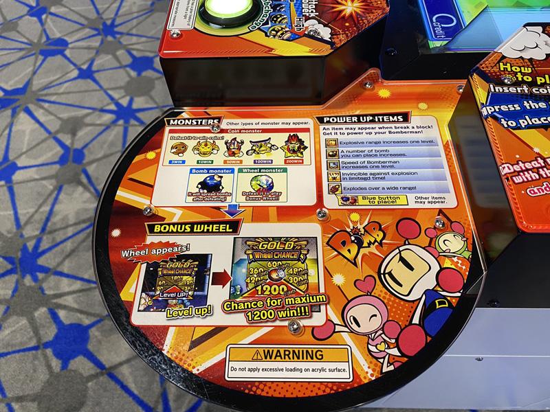 Bomberman Arcade Bma_04