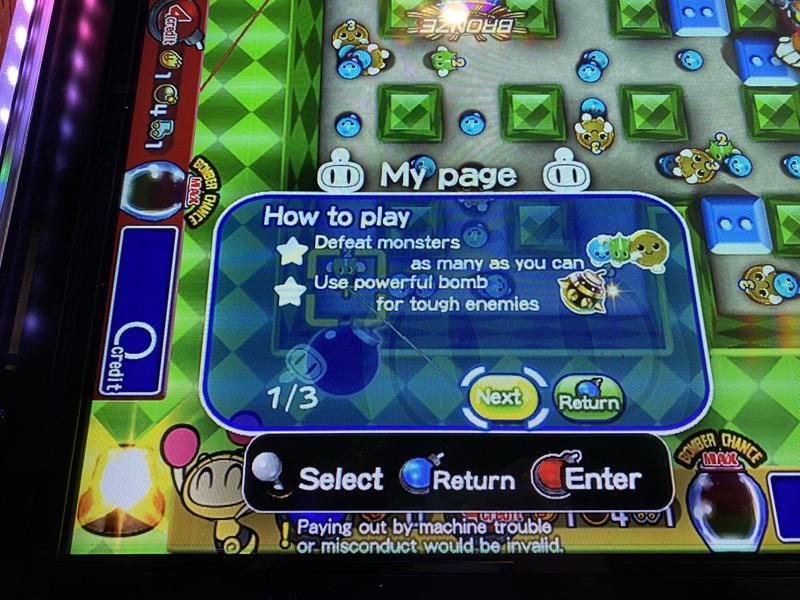 Bomberman Arcade Bma_05