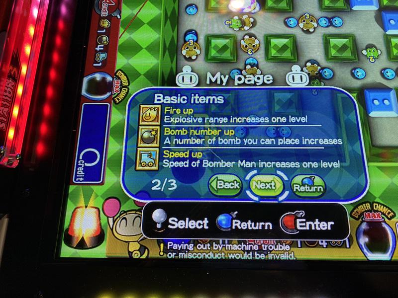 Bomberman Arcade Bma_06