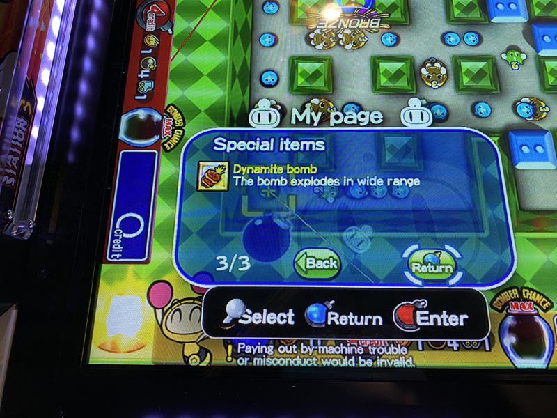 Bomberman Arcade Bma_07