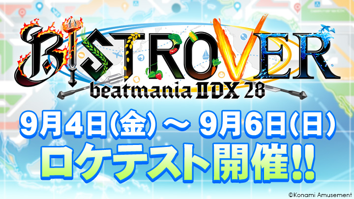 beatmania IIDX 28 BISTROVER Bmiidx28_01