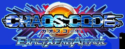 Chaos Code -Exact Xeno Attack- Chaosexa_00