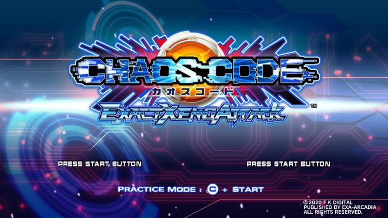 Chaos Code -Exact Xeno Attack- Chaosexa_03