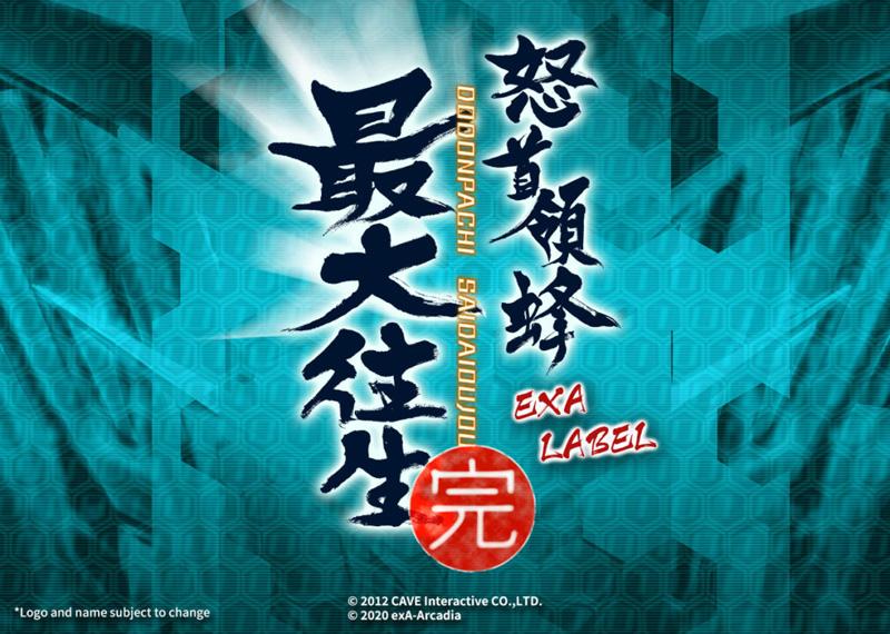 Dodonpachi Saidaioujou EXA Label / True Death EXA Label Ddpsdojexa_01