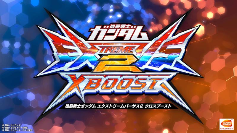 Mobile Suit Gundam Extreme Vs. 2 XBoost Exvs2xb_01