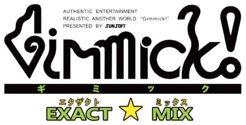 Gimmick! EXACT☆MIX Gim00