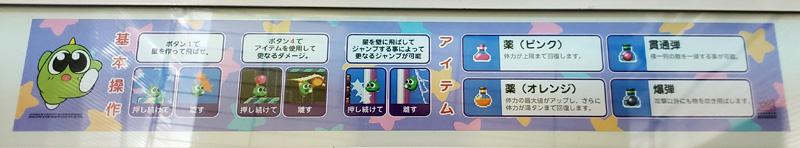 Gimmick! EXACT☆MIX Gim21
