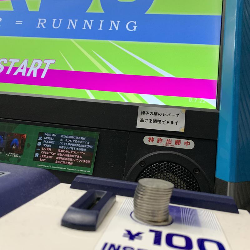 Nippon Marathon Turbo Hyper Running Nmt_03