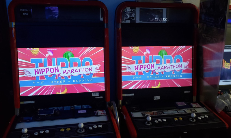 Nippon Marathon Turbo Hyper Running Nmt_04