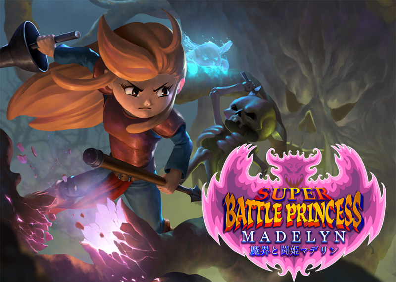 Super Battle Princess Madelyn Sbpm_13