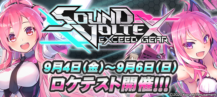 Sound Voltex Exceed Gear Sveg_01