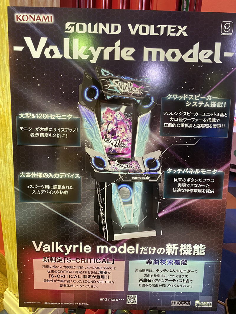 Sound Voltex Exceed Gear Sveg_10