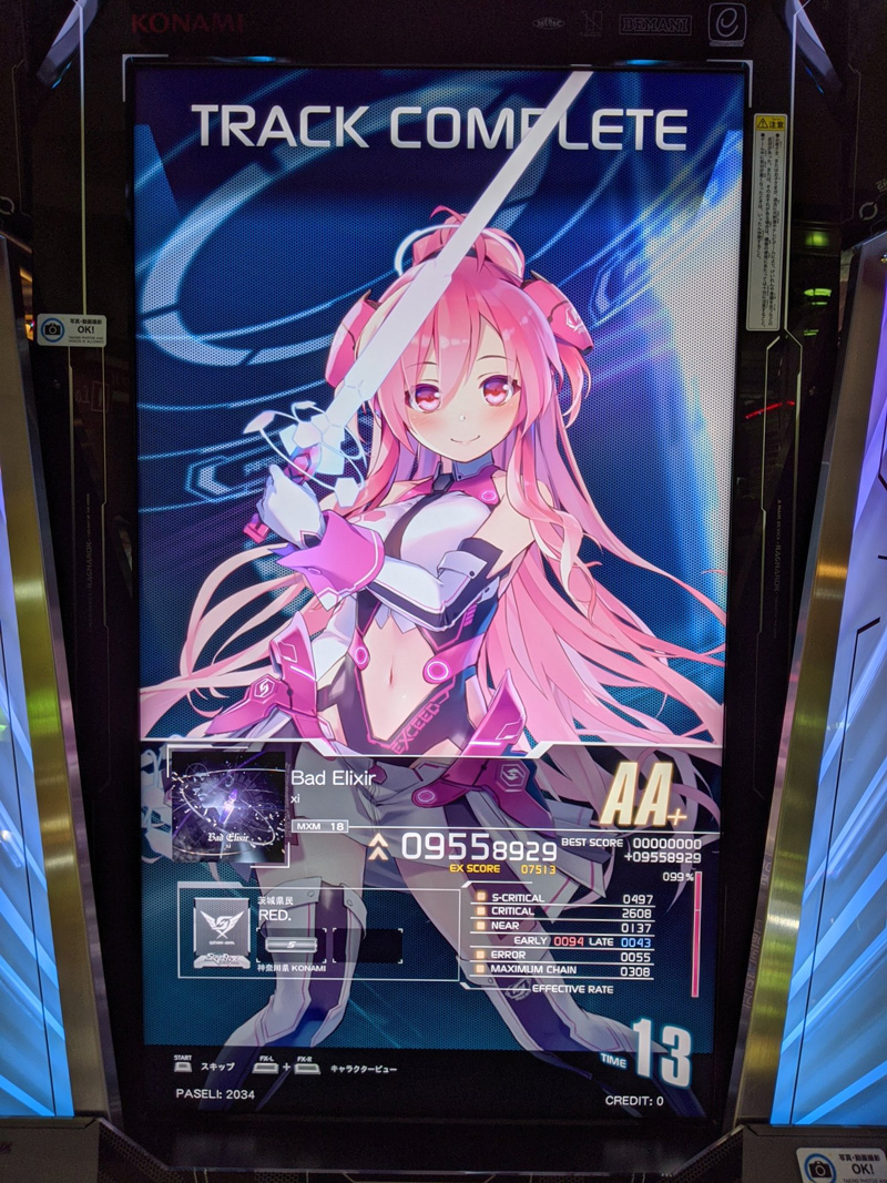 Sound Voltex Exceed Gear Sveg_11