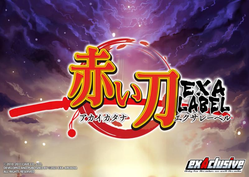Akai Katana EXA Label / Crimson Katana EXA Label Akel_02