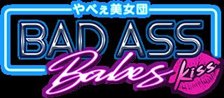Bad Ass Babes Kiss Babk_00