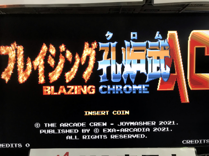 Blazing Chrome AC Bcac_25