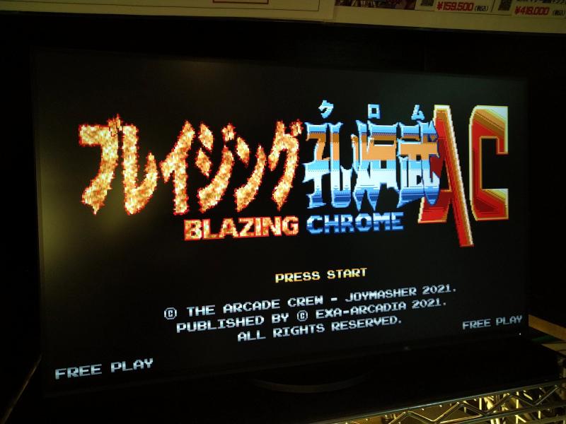 Blazing Chrome AC Bcac_28