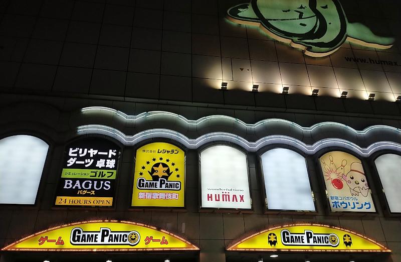 Opening / Closing Gpkabu_07
