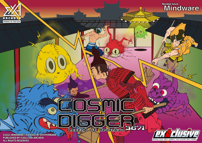 Cosmic Digger 3671 / Heiankyo Alien 3671 Ha3671_75