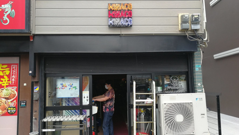 Opening / Closing Kinaco