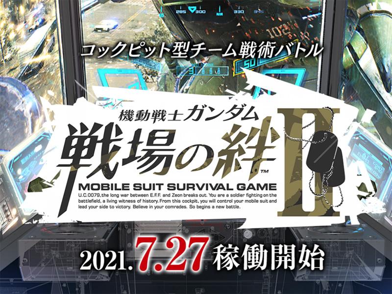 Mobile Suit Gundam - Senjo no Kizuna II Msgkizuna2_57