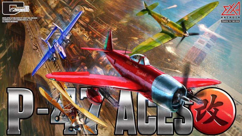 P-47 Aces Kai / P-47 Aces Mk.II P47ak_01b