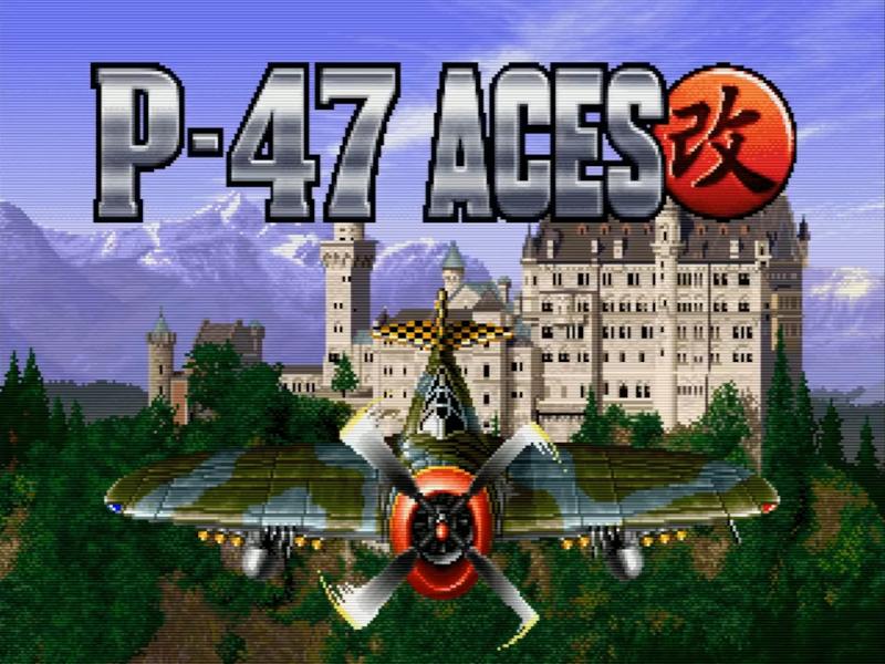 P-47 Aces Kai / P-47 Aces Mk.II P47ak_02