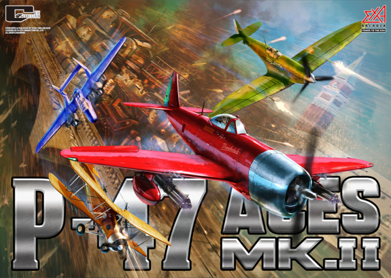 P-47 Aces Kai / P-47 Aces Mk.II P47ak_07