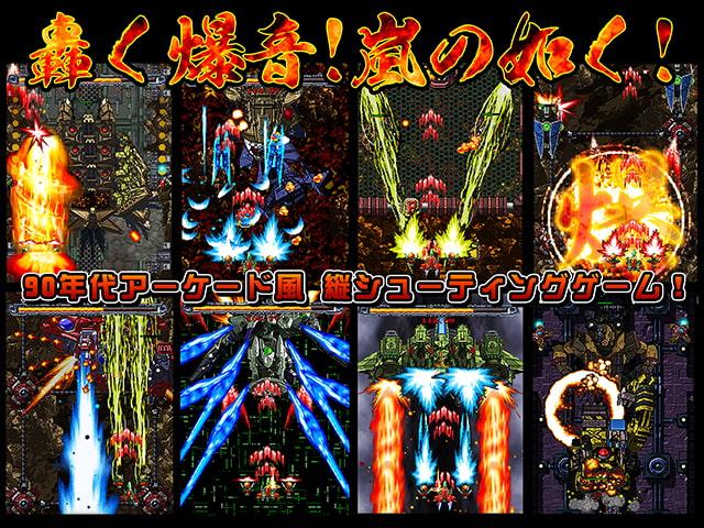 Rumble Storm X Rsx_01