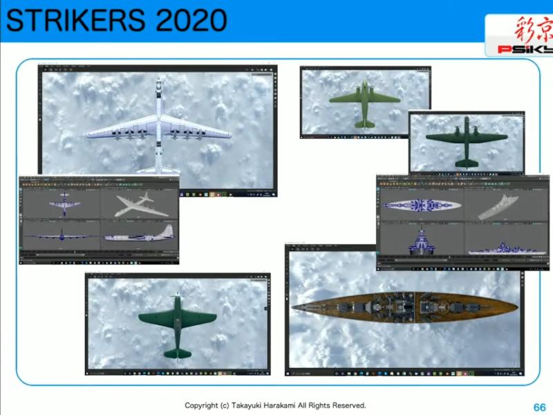 Strikers 2020 S2020_04