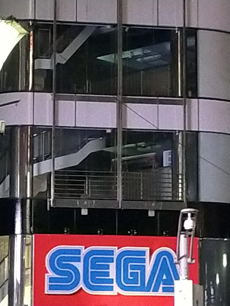Opening / Closing Segaike1_01