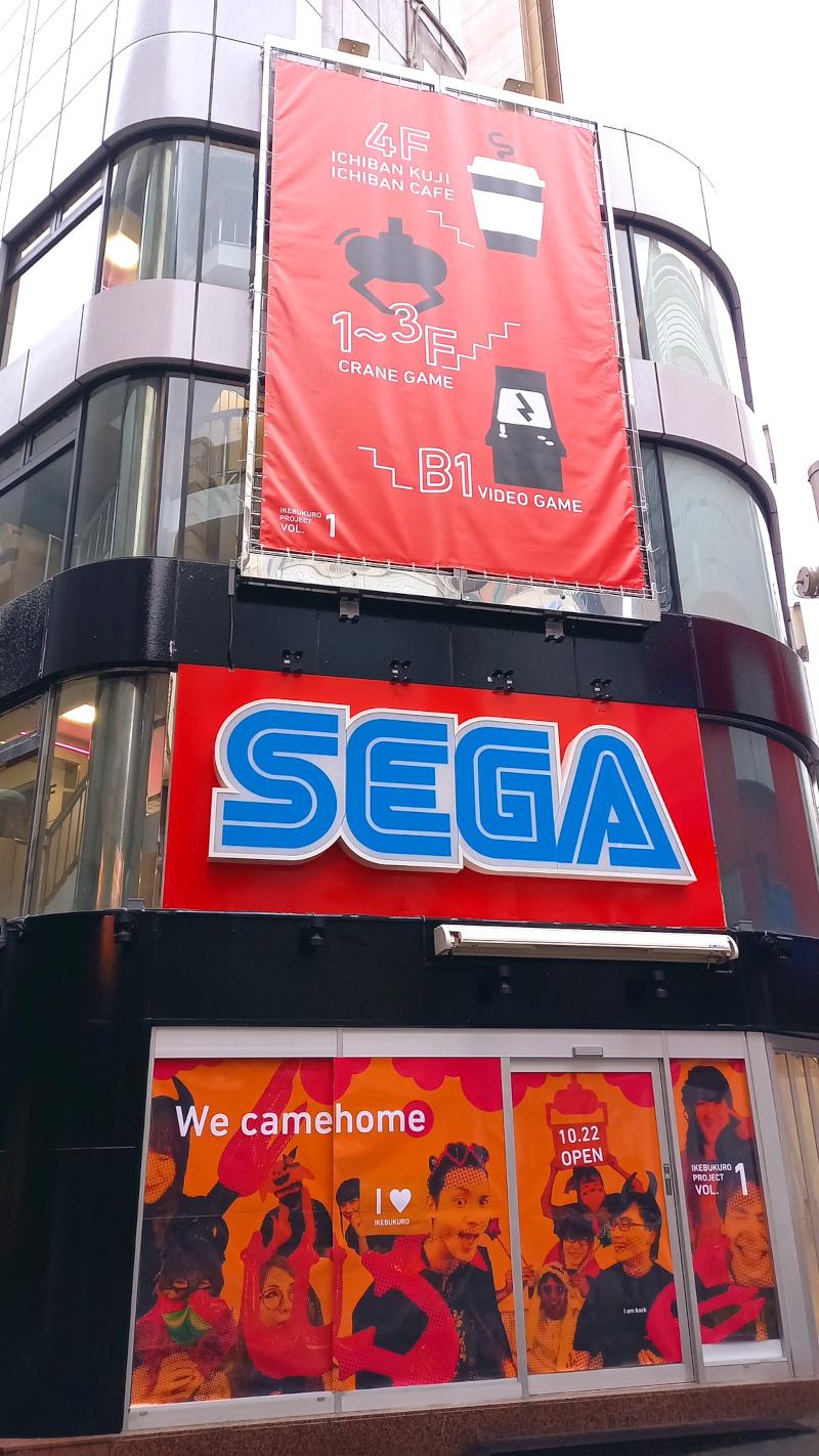 Opening / Closing Segaike1_02